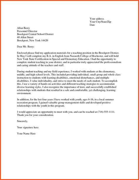 cover letter for teaching position exles cover letter exles for teachers program format