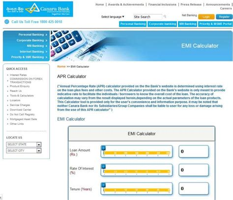 sath bank housing loan calculator canara bank housing loan interest rate 28 images