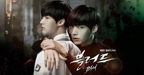 film hot korea terbaru 2015 subtitle indonesia drama korea blood subtitle indonesia download film terbaru