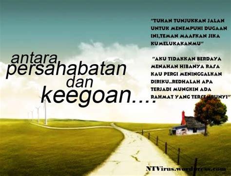 kata kata mutiara persahabatan terbaru 2012 goresan hati