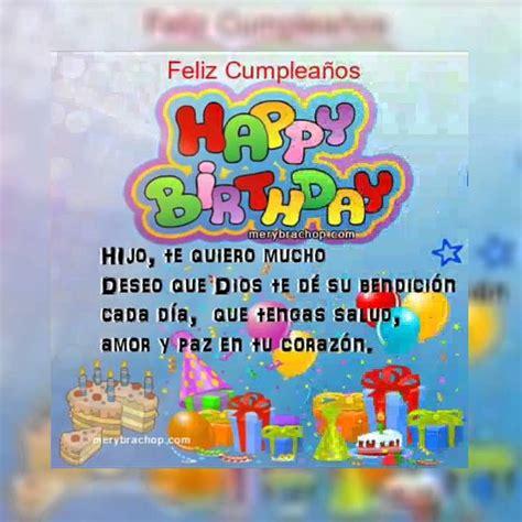 imagenes feliz cumpleaños mi niña feliz cumplea 241 os mi ni 241 o hermoso youtube