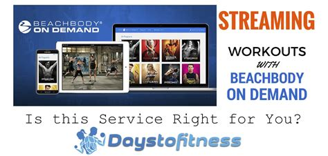 day on demand beachbody on demand days to fitness