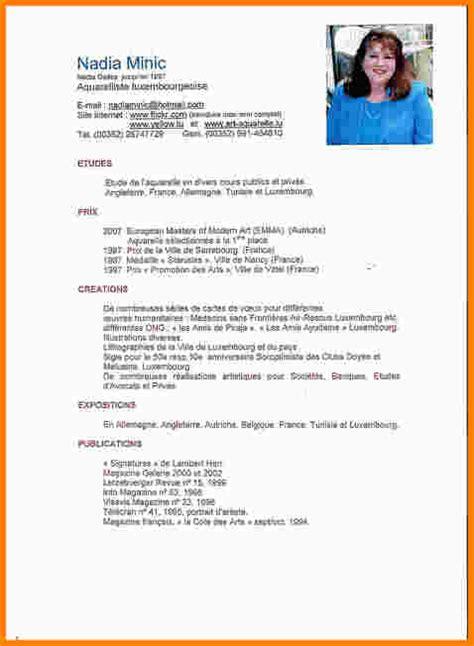 Exemple De Lettre De Présentation Curriculum Vitae 7 Cv Pr 233 Sentation Modele De Lettre