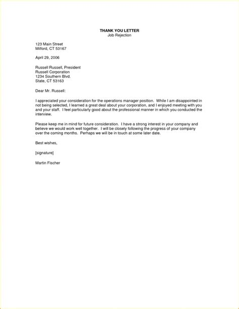 Rejection Letter Importance The Amazing As Well As Gorgeous Thank You Letter After Rejection 2017 Letter Format