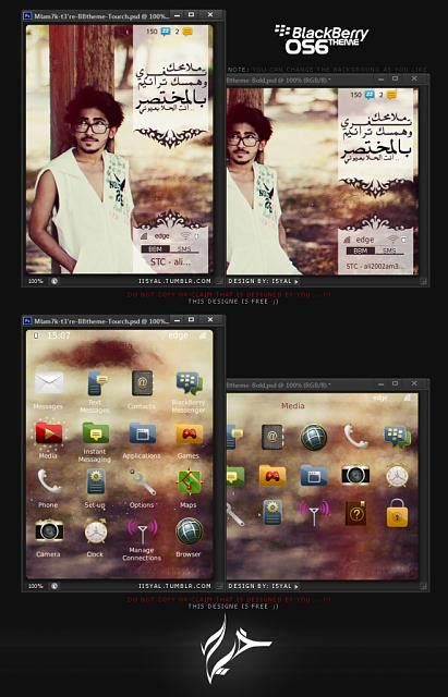 themes blackberry bold 9780 free new blackberry theme torch 9800 bold 9700