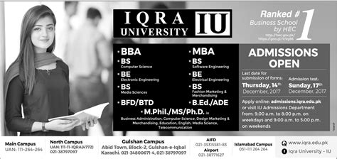 Courses Of Mba In Iqra by Admission Open In Iqra Karachi 26 Nov 2017