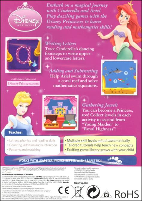 Learning Princess by Disney Princess Leapster 2 Learning 025656 Details