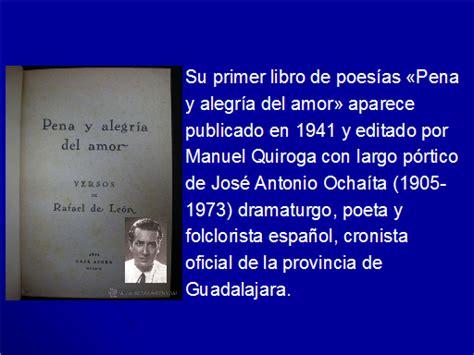 libro llora alegria autores espanoles rafael de le 243 n bardo andaluz monografias com