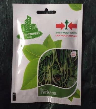Benih Kembang Kol Pm 126 benih buncis perkasa 100 biji panah merah bibitbunga