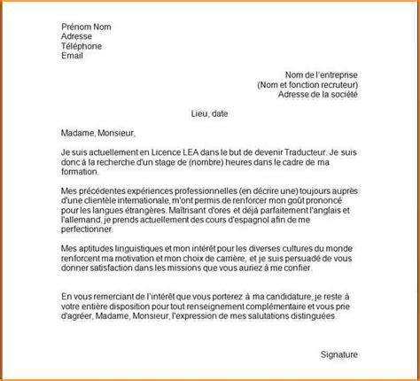 Exemple Lettre De Motivation Licence Droit Anglais 6 Lettre De Motivation Stage En Anglais Faireune Lettre