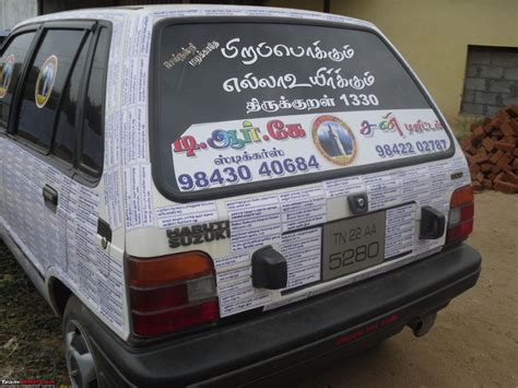 Bike Sticker Quotes In Tamil by Pics Of Weird Whacky Funny Stickers And Badges On Cars