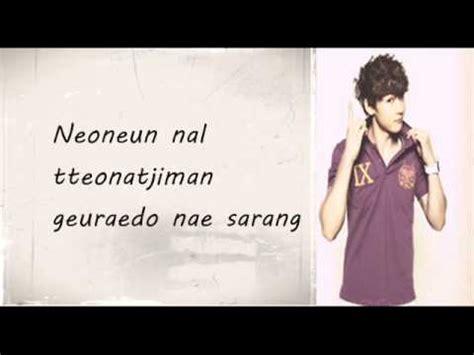 my lyrics taecyeon nichkhun taecyeon ft jyp quot my quot lyrics