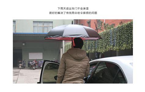 Payung Terbalik Malaysia creative c handle folding umbreall payung