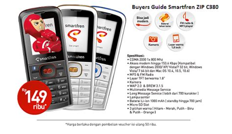 Smart Fren Rp 50 000 harga smartfren zip c380 gadget