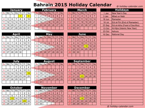 new year 2015 holidays you bahrain 2015 2016 calendar