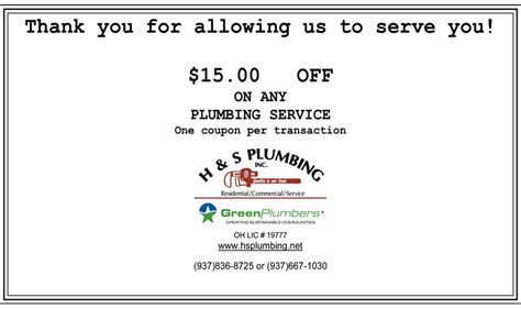 H And S Plumbing by H And S Plumbing Inc Free Money Saving Coupon
