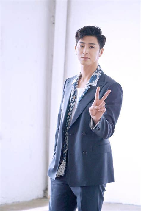 Yunho Uknow 윤호 유노 yunho uknow