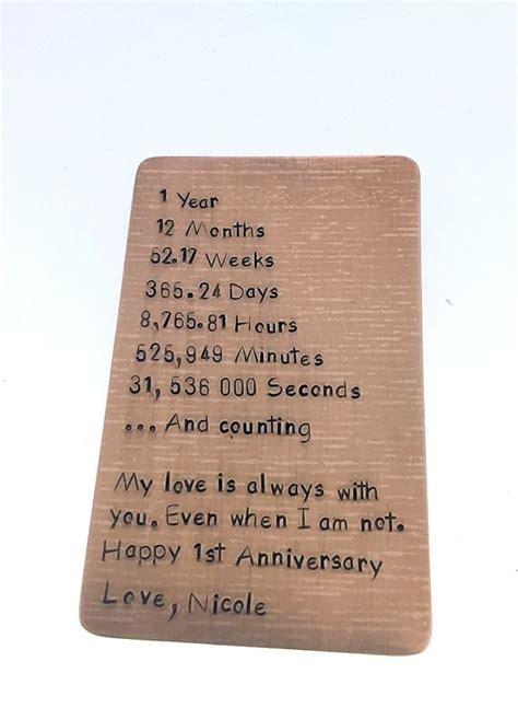 bronze wallet insert card 8th anniversary gift boyfriend gift husband gift 7th