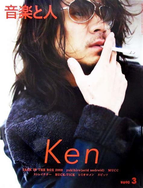 Ken Larc En Ciel ken l arc en ciel photo 30788352 fanpop