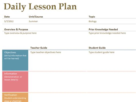 printable college lesson plan template printable lesson plan template free to download