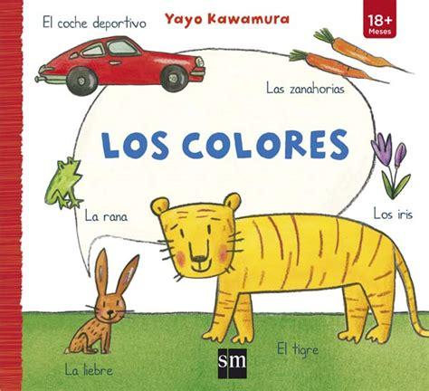 barco de vapor azul edad los colores literatura infantil y juvenil sm
