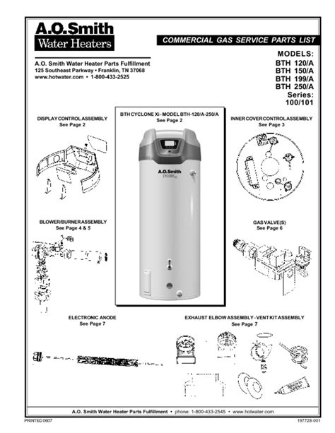 ao smith electric water heater wiring diagram hubbell