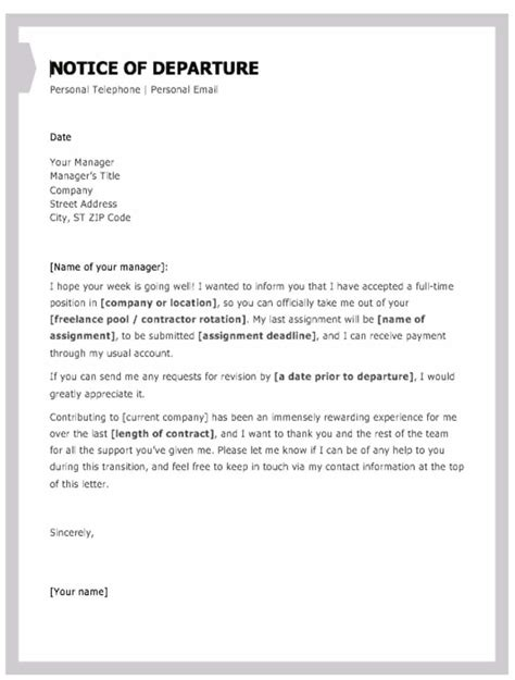 pin letter template ideas