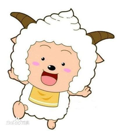懒羊羊图片_百度百科