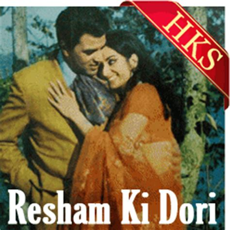 Resham Ki Dori | behna ne bhai ki kalai pe karaoke mp3 songs hindi