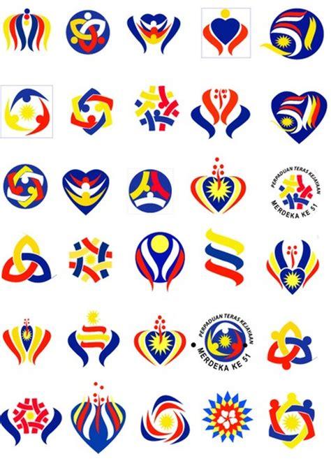 tema hari kebangsaan 2016 logo hari kebangsaan brunei hari kebangsaan brunei 2015