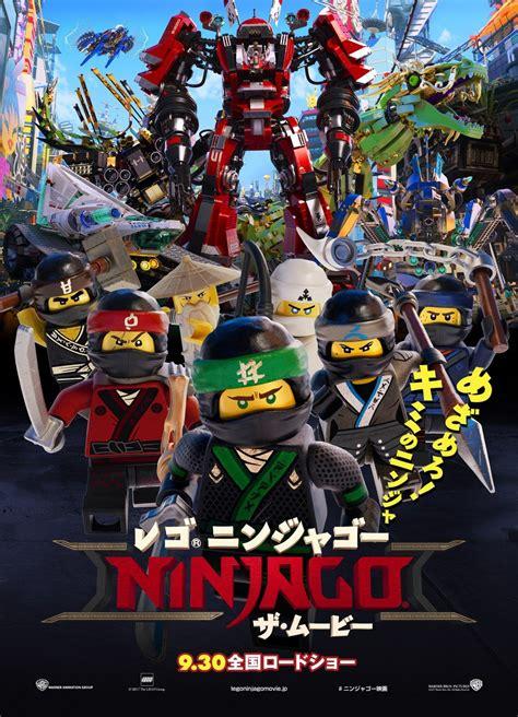the lego ninjago a new series of posters for the lego ninjago