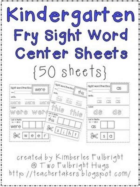 kindergarten activities blog kindergarten fry sight word center sheets free sight