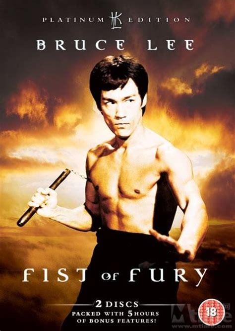 film cina kunfu top 10 chinese kung fu movies china org cn