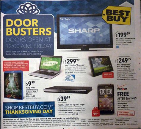 Best Buy Black Friday Giveaway - 2011 best buy black friday ad frugal philly mom blog deals events calendar tips