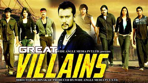 chingaara 2015 darshan deepika dubbed hindi movies great villains darshan hindi dubbed movies hindi
