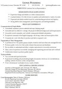 strengths and skills for a resume template