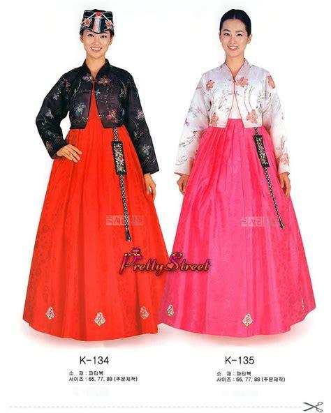 images of korean hanbok womens fashions item name