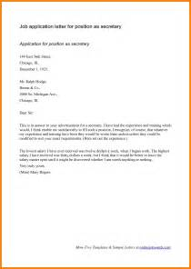 Job Application Letter Define 8 Job Application Letter Examples Free Ledger Paper