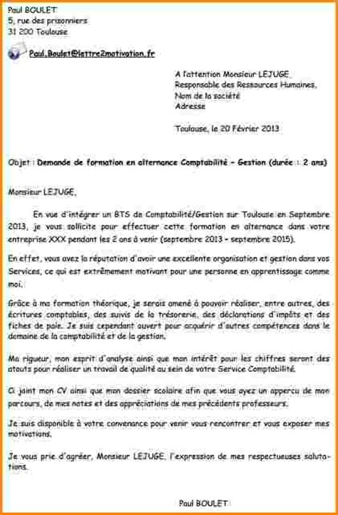 Lettre De Motivation Ecole Bts Muc Alternance 9 Exemple Lettre De Motivation Alternance Lettre De Demission