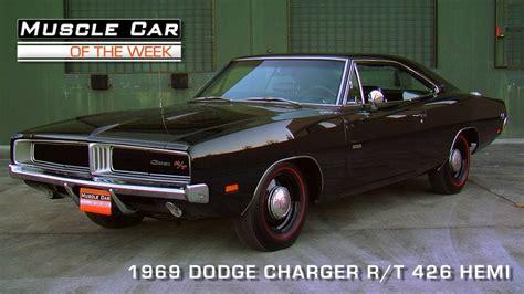 dodge challenger 90 car of the week episode 90 1969 dodge charger r t