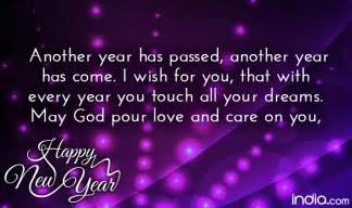happy new year 2017 best new year wishes sms facebook