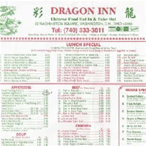 dragon house menu dragon inn chinese washington ct house oh photos yelp