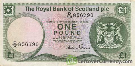 the royal bank of scotland plc royal bank of scotland 1 pound 1982 1986 exchange yours