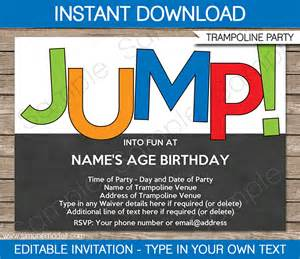 trampoline party invitations birthday party template