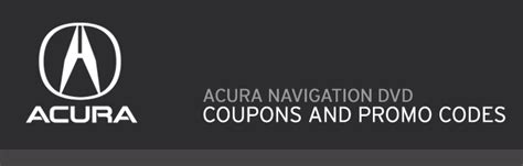 acura promo code acura navigation coupon code acura dvd promotion codes