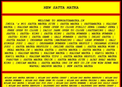 new mataka chart satta matka result fast kalyan matka tips dpboss live rdx