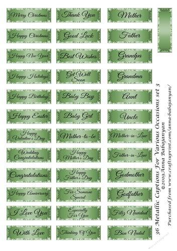 metallic captions   occasions set  cup craftsuprint