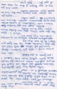 Letter Odia Search Results For Bia Odia Calendar 2015 Free Hd Wallpapers