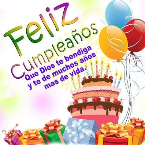 imagenes cumpleaños para sobrino bendiciones de feliz cumplea 241 os para mi sobrina bonita