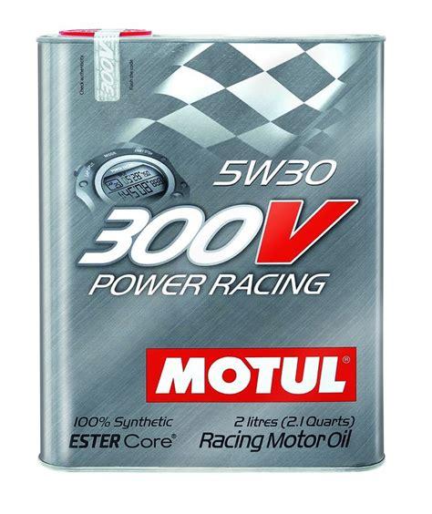 Vco Ecolite 1l 2 X 500ml motul transmission fluid gear 300 75w90 1l 1 05 qt evasive motorsports